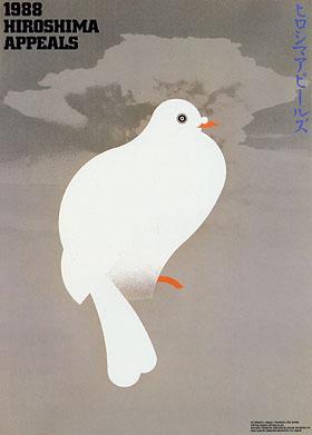 ikko-tanaka4