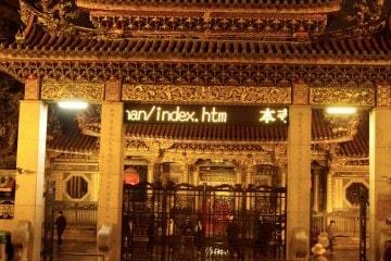 taiwan17 web
