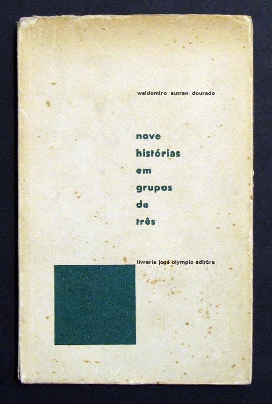 1950s_NoveH